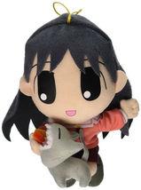Amzumanga Daioh Sakaki Feeding Stuffed Plush GE7067 *NEW* - $24.99