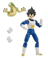 Dragon Ball Super - Dragon Stars Vegeta Figure (Series 1) - $34.64