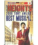 IN THE HEIGHTS Tickets 7/18 LA Pantages ORCH CNTR Row A - $199.99