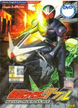 DVD Masked Kamen Rider Double W Vol.1-49 End (2009) English Subtitle EXP... - $39.99