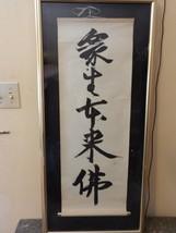 Chinese Calligraphy Scroll Framed Everyone Is Originally A Buddha Symbols - $1,979.99
