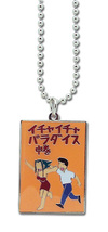 Naruto Shippuden Icha Icha (Makeout) Paradise Necklace GE7921 *NEW* - $13.99