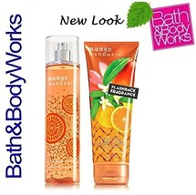 Bath & Body Works Mango Mandarin Body Cream & Fragrance Mist Gift Set - $28.05
