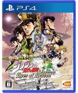 PS4 PlayStation JoJo's Bizarre Adventure Eyes Of Heaven Game  - $105.39