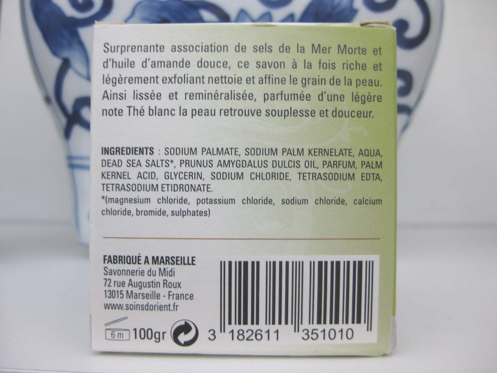 Soins d'Orient Organic Soap Savon Au Rhassoul & Argan Oil from France