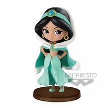 Banpresto - Figurine Disney - Jasmine Winter Costume Q Posket Characters... - $36.38