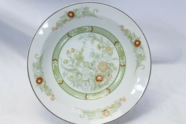 "Mikasa Kabuki Vegetable Serving Bowl 9.125"" - $19.59"