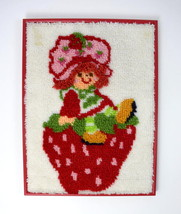 Vtg 80s STRAWBERRY SHORTCAKE Red Framed Latch Hook Rug Tapestry Textile ... - $19.79