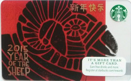 Starbucks 2015 Year Of The Sheep Collectible Gift Card New No Value - $1.99