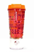 Starbucks Lunar New Year Tiny Rooster Acrylic Tumbler/12 oz - $22.95