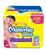 New Pack Mamy Poko Pants Standard Medium size Diapers for 7-12kg Baby(18... - $16.04