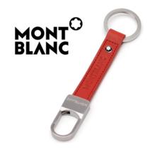 Montblanc Key Fob One Shot Key Ring 104142 NWT - $241.29
