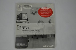 Microsoft Office XP Professional Japanese ONLY Word Excel Outlook Power ... - $35.63