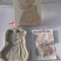 Mama and Baby Bunny 1994 Longaberger Pottery Bunny Series Cookie Mold Ea... - $14.50
