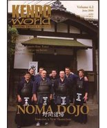 2008 Japan Kendo World 4-2 All Japan Championships Collector's Magazine ... - $12.95