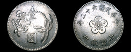 1973 YR62 Taiwan 1 Yuan World Coin - China Formosa - $3.99