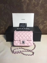 Authentic Chanel Lavender Quilted Lambskin Square Mini Classic Flap Bag SHW NEW