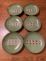 Green Japanese Small Plates Set Of 6/ Vintage/ Sushi  - $28.00