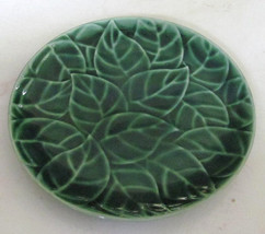 Pier 1 Jade Leaves Green Color Stoneware Collectible Display Plate, Bowl... - $31.99