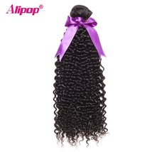 ALIPOP Malaysian Kinky Curly Hair Bundles Human Hair Bundles Double Weft... - $77.20