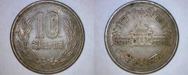1962 YR37 Japanese 10 Yen World Coin - Japan - $4.99