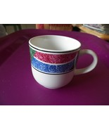 Sango flair cup 1 available - $2.23