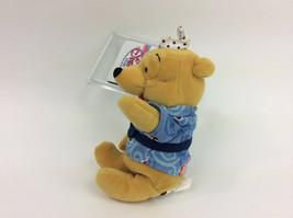 "Winnie The Pooh Japanese Kimono Blue Plush Bean Bag 7"" Disney NEW - $9.74"