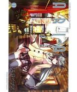 ??? 11 (Aria, #11) [Comic] Kozue Amano - $12.82