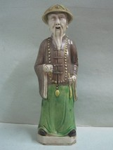 Antique Chinese man Chine Figure statue figurine With mark - $52.25