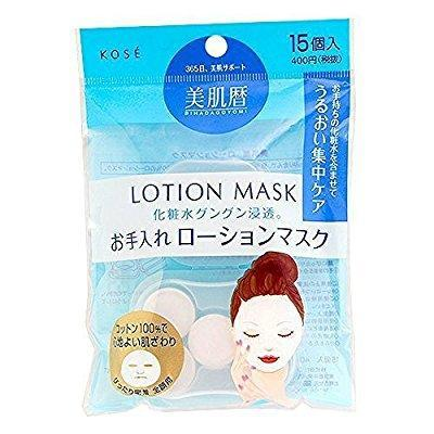 Kose lotionmask15  1