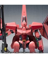"Robot Spirits ""side HM Nouvelle"" Heavy Troopers L-gaim"" (Tamashii Web Sh... - $189.00"