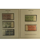 USPS Scott 785-89 Army Issue 1936-37 Lot Of 5 Plate Block 20 Stamps Mint NH - $46.61