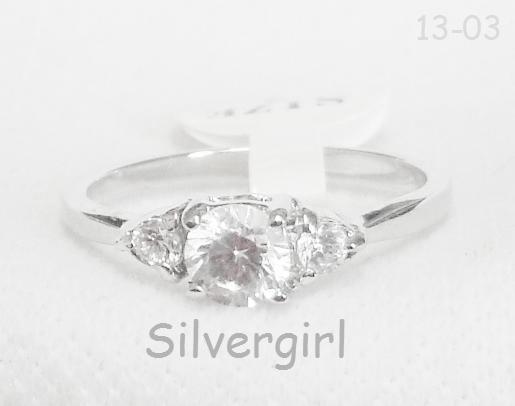 Sz 7 5mm vz white gold ring 2