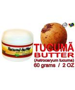 Brazilian Pure Tucuma Butter - Oca-Brazil - Skin & Hair  - $7.00
