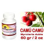Brazilian Camu Camu Powder - Oca-Brazil  - 02 Oz / 60gr - $6.00