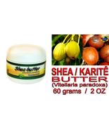 Brazilian Pure Shea Butter - Oca-Brazil - Skin & Hair - $6.00