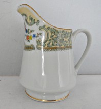 Mikasa Creamer Summer Bouquet M2106 Couture Collection Fine Porcelain - $12.99