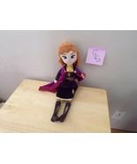 TY  Disney Frozen II Anna Sparkle PLUSH DOLL 15.5 INCHES New - $15.99