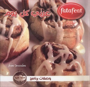 Fatafeat - Arabic Meals Every Day, Arabic Cooking Book