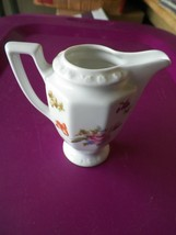 Rosenthal Flowers creamer 1 available - $7.87