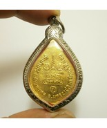 LP KOON PENDANT 1994 MAGIC YANT AMULET MULTIPLY MONEY RICH THAI RARE BUD... - $69.99