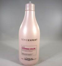 L'Oreal SerieExpert A-OX Vitamino Color Radiance Shampoo - 16.9oz*READ*{... - $23.38