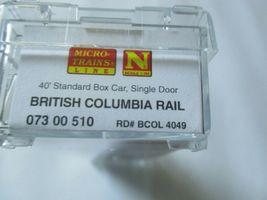 Micro-Trains # 07300510 British Columbia Rail 40' Standard Box Car N-Scale image 3