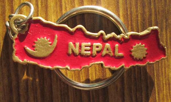Keychain or Keyring Nepali Map Full Size Souvenir Key ring from Nepal