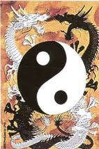Yin Yang Dragons Vinyl Sticker New - $3.49