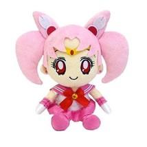 Pretty Soldier Sailor Moon mini-stuffed cushion Sailor Chibi Moon - $43.72