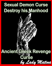 Sexual Curse Make Him Incompetent Ancient Greek Revenge Curse - $165.00