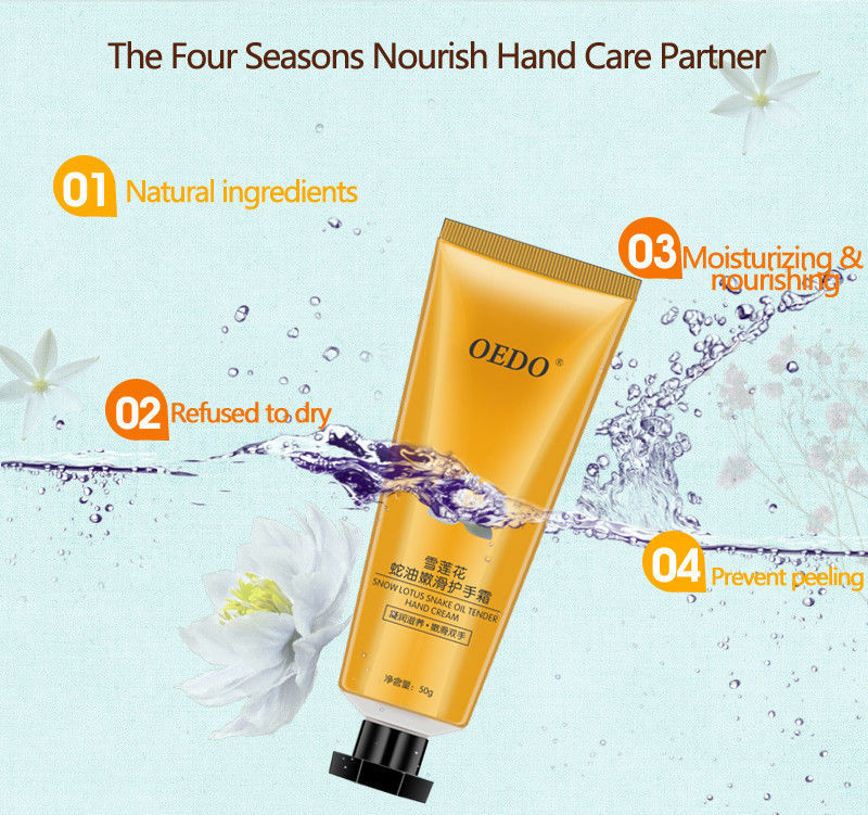 Snow Lotus Snake Oil Hand Cream Skin Care Moisturizing Nourishing Antibacterial