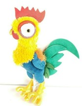 "Disney Moana Hei Hei Rooster Chicken Stuffed Plush Animal 11"" - $19.79"
