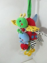 Kids II colorful bugs musical crib hanging pull toy dragonfly ladybug re... - $19.79